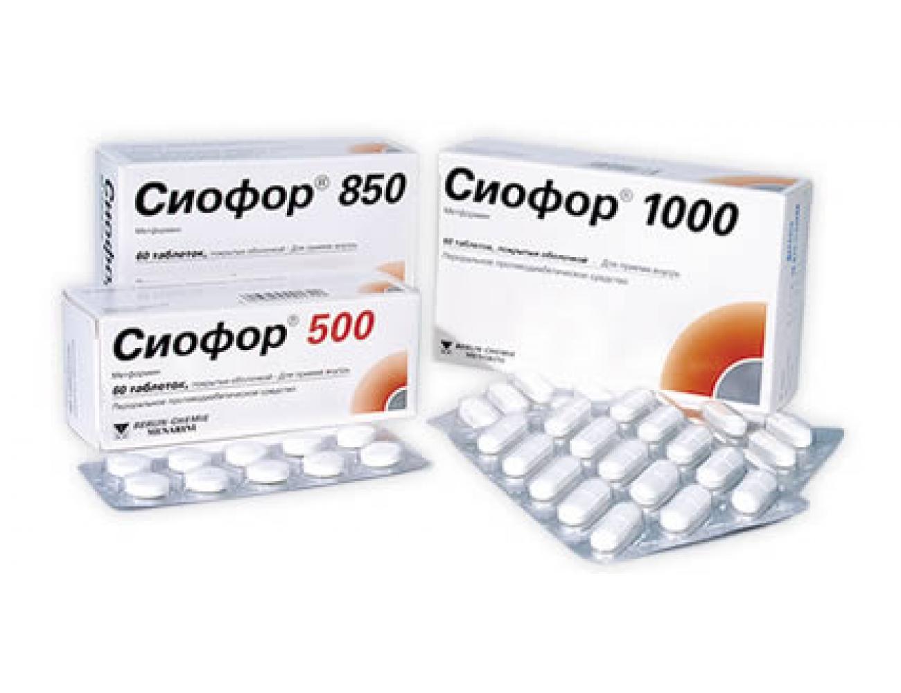 Помогают ли таблетки сиофор для похудения
