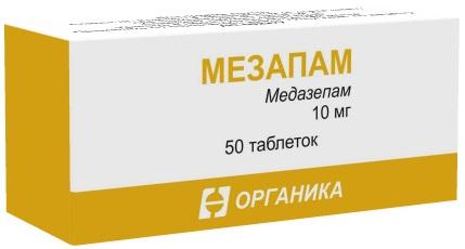 Феназепам (таблетки) рецепт на латыни - Praescriptio