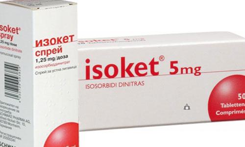 Изокет спрей подъязычн. 1,25мг/доза 300доз 15мл цена в москве от.