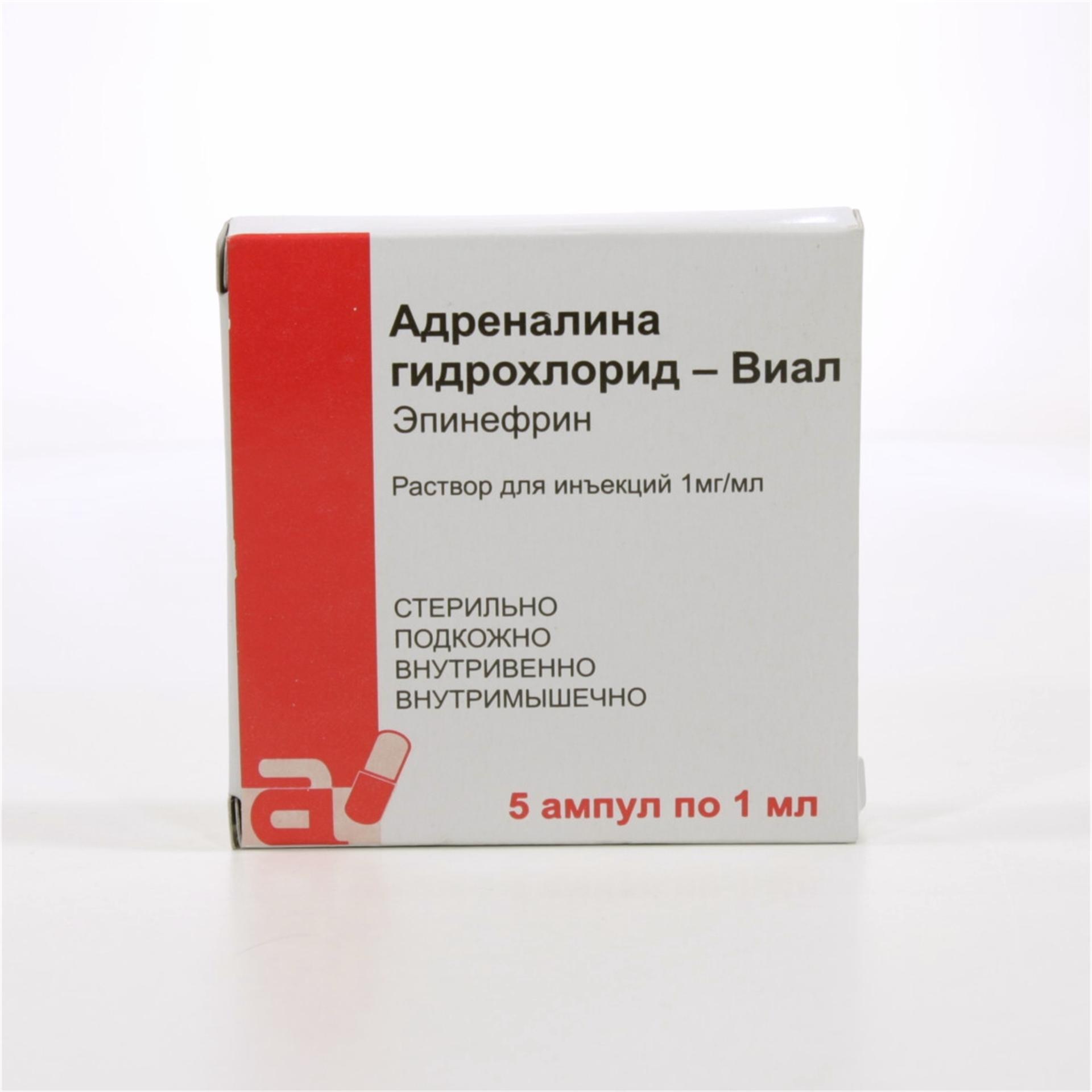 Адреналин при бронхиальной астме рецепт 43