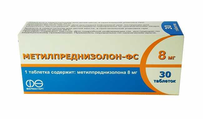 Преднизолон в ампулах: инструкция по применению, дозировка, рецепт