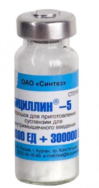 препарат пенициллина
