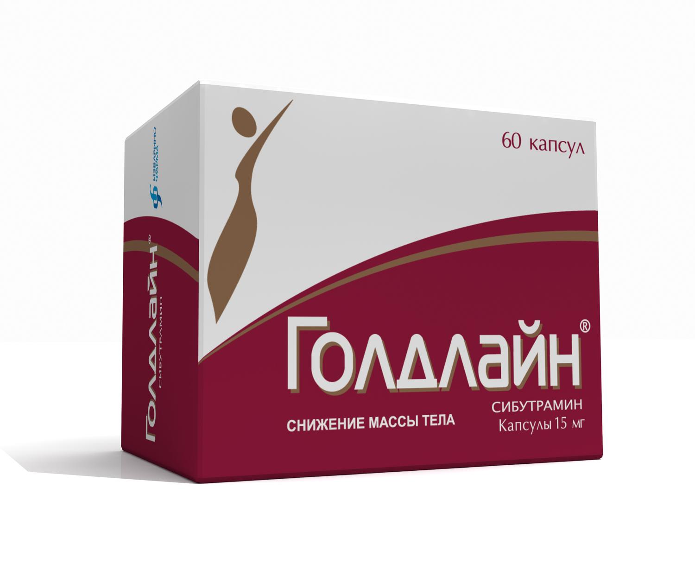 Таблетки Похудения Без Сибутрамина. Таблетки для похудения рейтинг препаратов