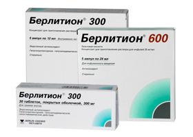 Берлитион 300 капсулы мягкие по 300 мг №30 (70353742) цена.