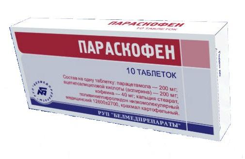 Параскофен от головной боли
