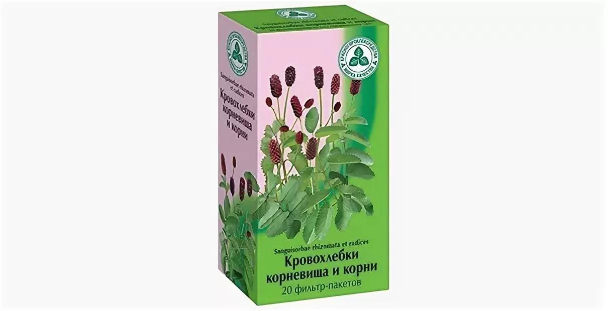 Кровохлебки корневища и корни (Sanguosorbae rhizoma et radices): описание, рецепт, инструкция