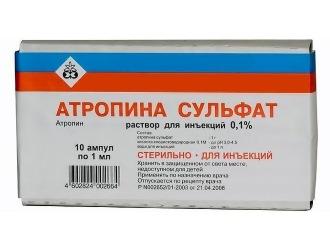 Атропина сульфат