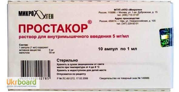 Krónikus prosztatitis rendszerek kezelése