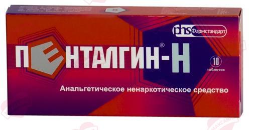 Седальгин Нео - официальная инструкция по применению, аналоги, цена, наличие в аптеках