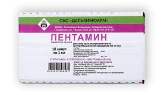 Пинеамин (Pineamin): описание, рецепт, инструкция
