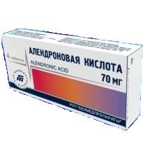 Золедроновая кислота (Acidum zoledronicum)- описание вещества, инструкция, применение, противопоказания и формула.
